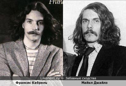 Франсис Кабрель и Майкл Джайлз