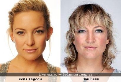 Кейт Хадсон и Зои Белл