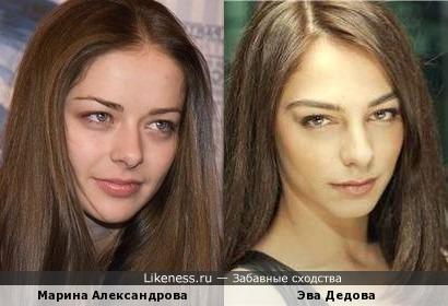 Марина Александрова и турецкая актриса Эва Дедова