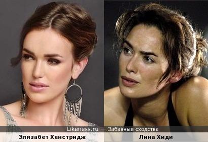 Лина Хиди и Элизабет Хенстридж