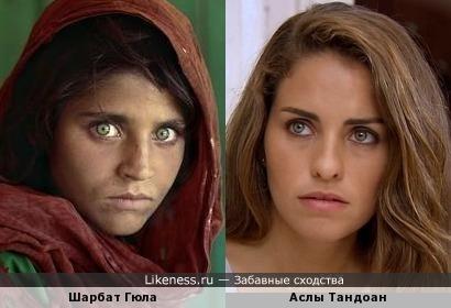 Афганская девочка и турецкая актриса