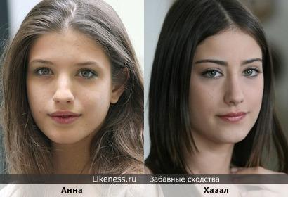 Анна Чиповская и Хазал Кая