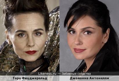 Джованна Антонелли и Тара Фицджеральд