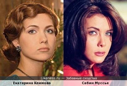Актрисы Екатерина Климова и Сабин Муссье