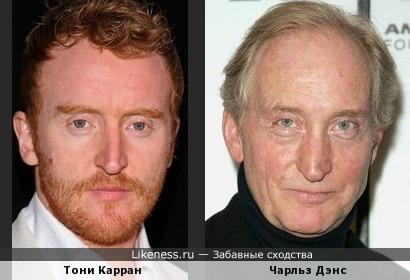 Актеры Тони Карран и Чарльз Дэнс