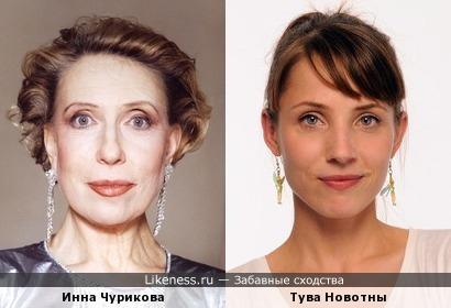Актрисы Инна Чурикова и Тува Новотны
