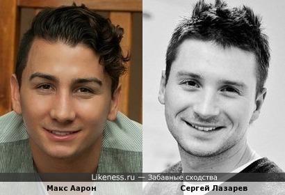 Сергей Лазарев и Макс Аарон