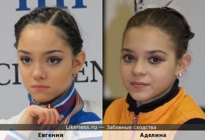 Аделина Сотникова и Евгения Медведева