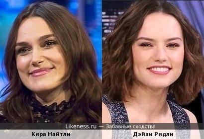 Кира Найтли и Дэйзи Ридли