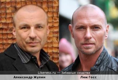Александр Жулин и Люк Госс