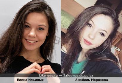 Фигуристки Елена Ильиных и Анабель Морозова