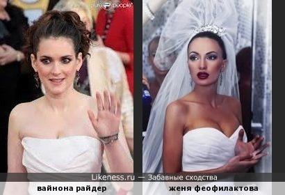 "женя феофилактова из ""дом-2"