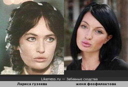 """Актриса Лариса Гузеева и участница шоу """" дом - 2"""