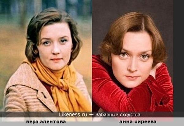 актриса Анна киреева похожа на актрису Веру Алентову (в молодости)