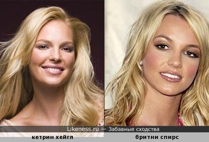 актриса Кетрин хейгл и певица Бритни спирс похожи