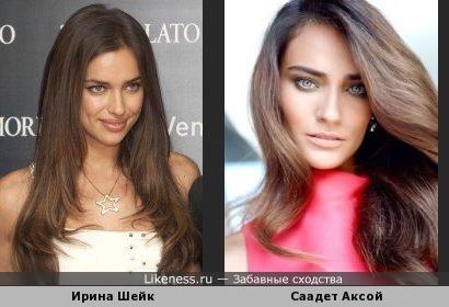 модель ирина шейк и турецкая актриса саадет аксой похожи