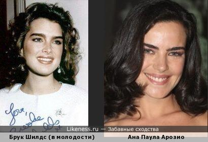 американская актриса Брук Шилдс ( в молодости ) и бразильская актриса Ана Паула Арозио похожи