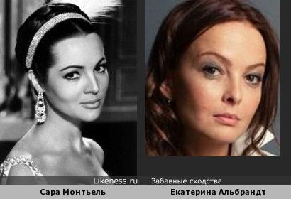 испанская актриса Сара Монтьель (в молодости ) и российская актриса Екатерина Альбрандт похожи