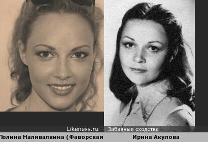 """новая солистка """"серебро"""