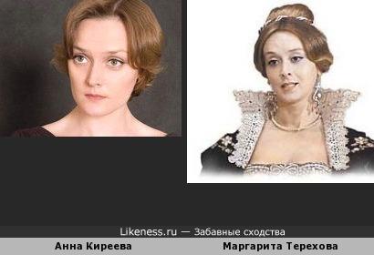 актриса анна киреева на этом фото немного похожа на актрису советского кино маргариту терехову