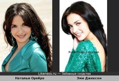 аргентинская актриса Наталья Орейро (в молодости ) и боливудская актриса и британская модель Эми Джексон немного похожи