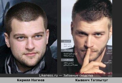 сын Дмитрия Нагиева похож на турецкого актера Кыванч Татлытуг