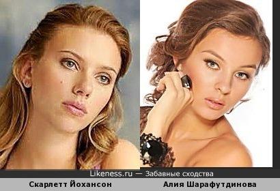 Татарская певица и модель Алия ничем не хуже голливудской звезды Скарлетт Йохансон