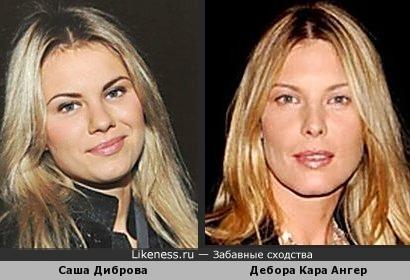 Канадская актриса Дебора Кара Ангер и бывшая жёнушка Диброва похожи