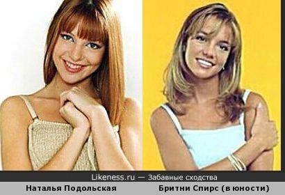 жена Преснякова певица Наталья Подольская напоминает юную Бритни Спирс