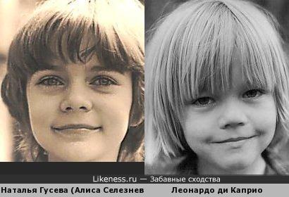 Малыши такие милые, Лео и Алиса как ангелочки