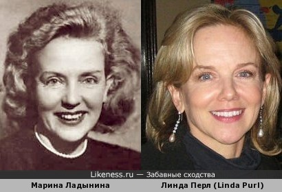 Американская актриса Линда Перл и советская актриса Марина Ладынина похожи