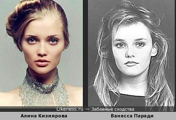 молодая актриса Алина Кизиярова напоминает юную Ванессу Паради