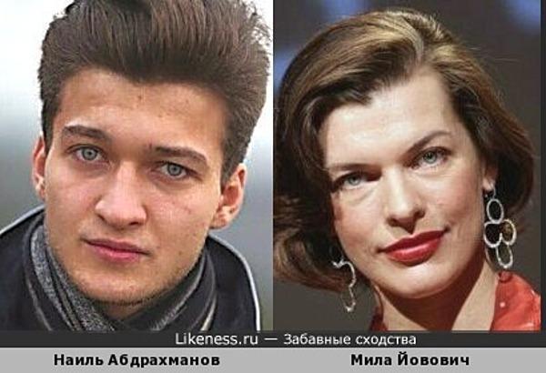 начинающий актер Наиль Абдрахманов очень похож на Милу Йовович