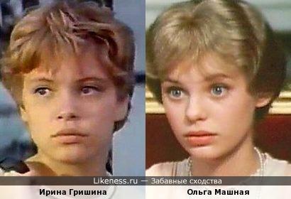 в детстве актрисы Ирина Гришина и Ольга Машная были похожи