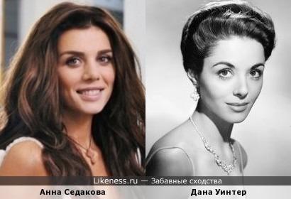 певица Анна Седокова и актриса Дана Уинтер