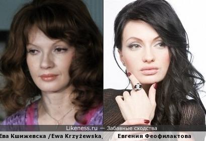 """польская актриса Ewa Krzyżewska ( в молодости ) и экс- участница шоу """"дом -2"""