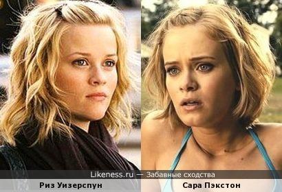 актрисы блондинки Риз и Сара очень похожи