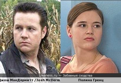 """Джош и """"Саша Мамаева"""