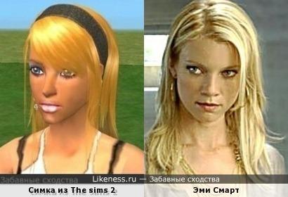 персонаж Симка 2 из компьютерной игры похожа на Эми Смарт
