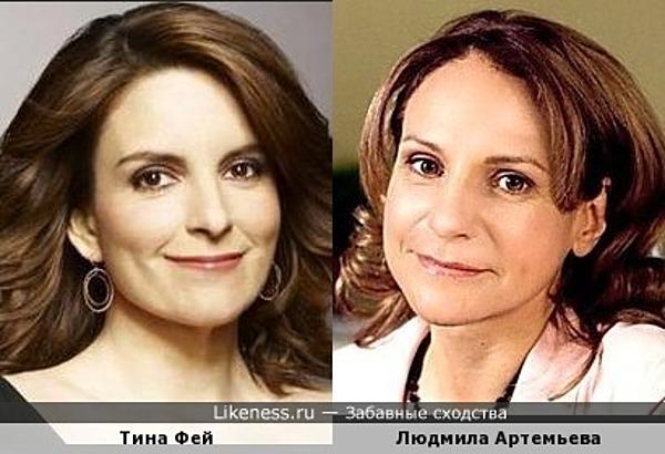 """актриса из сериала """"сваты"""