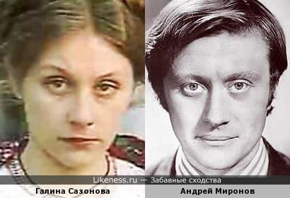 На этом кадре актриса Галина Сазонова - вылитый Андрей Миронов
