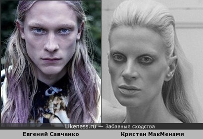 модель из Беларуси Евгений Савченко напомнил фотомодель 90-х Кристен МакМенами ( США)