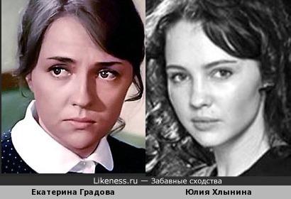 начинающая актриса Юлия Хлынина так напоминает Екатерину Градову (радистку Кет)
