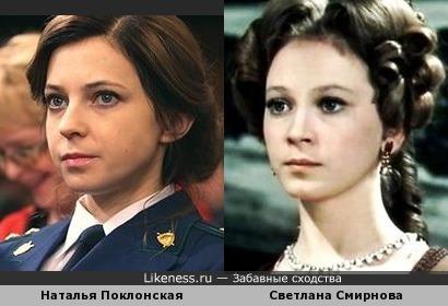 Няш мяш Крым наш! Поклонская и Смирнова
