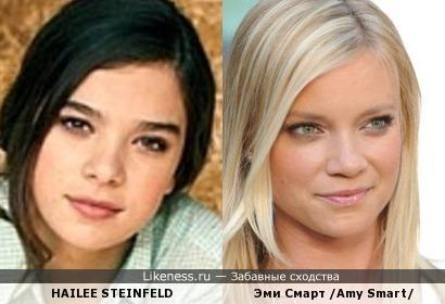 брюнетка и блондинка :Хейли и Эми