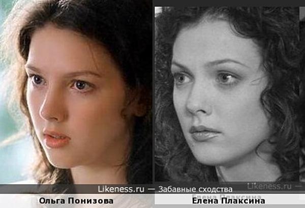 Ольга П и Елена П