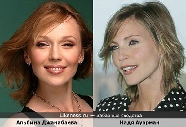 Альбина Джанабаева и Надя Ауэрман