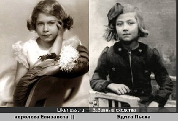 Малышки -Елизавета и Эдита в детстве похожи