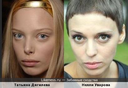 Не родись красивой)) Нелли Уварова и Татьяна Дягилева