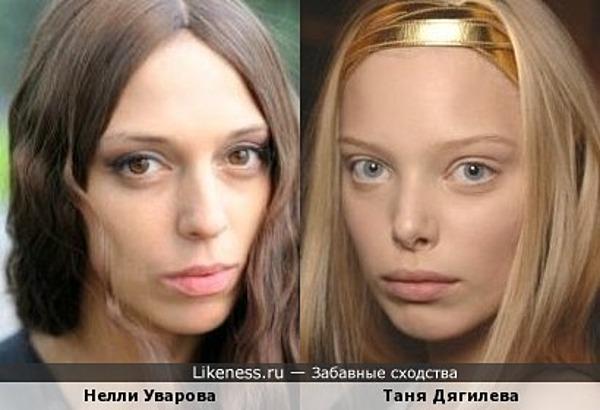 Не родись красивой)) Нелли и Татьяна
